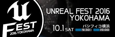 Unreal Fest banner