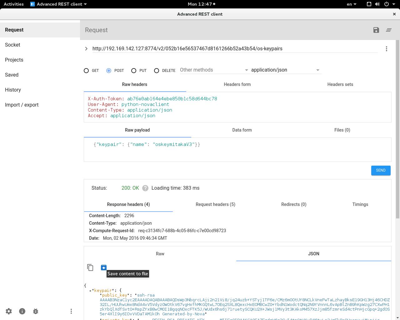 solaris generate ssh host keys