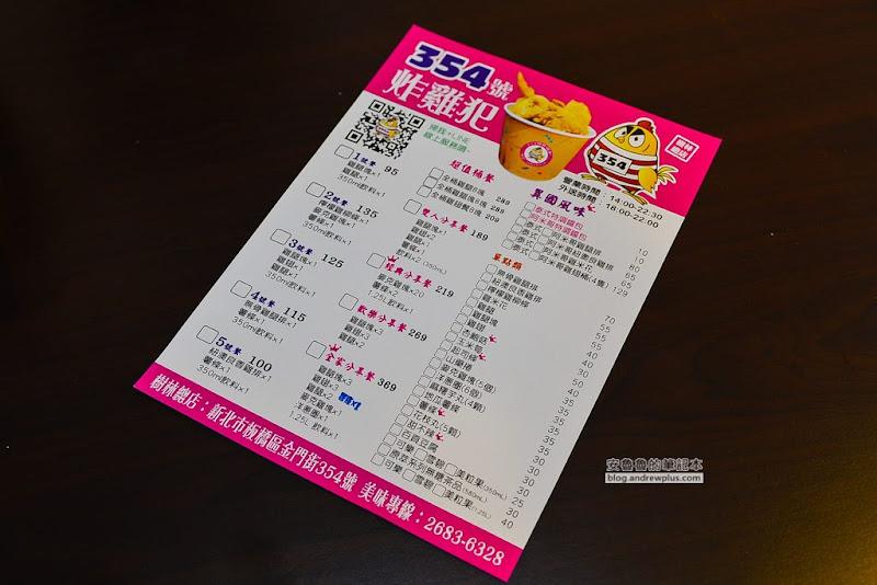 354-fried-chicken-10.jpg
