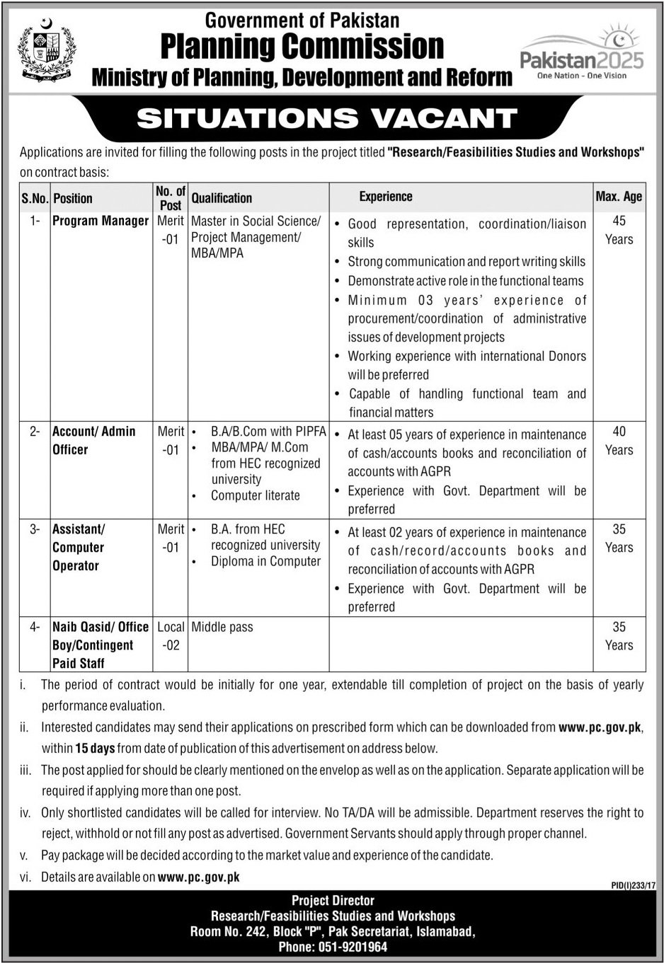 Jobs In Ministry Of Planning Development And Reform Islamabad Jul 2017