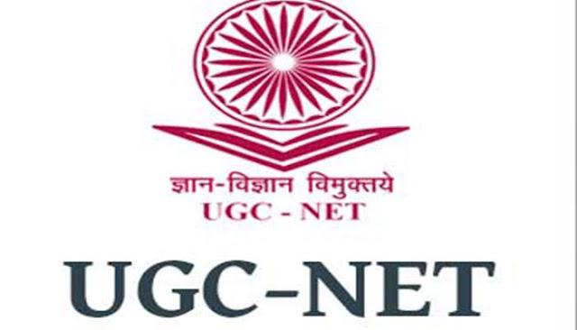 UGC NET EXAM 2018 - விண்ணப்பங்களை திருத்தம் செய்ய தேசிய தேர்வுகள் முகமை அனுமதி - கடைசி தேதி : அக்டோபர் 14