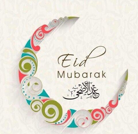 eid adha mubarak 2017 moon