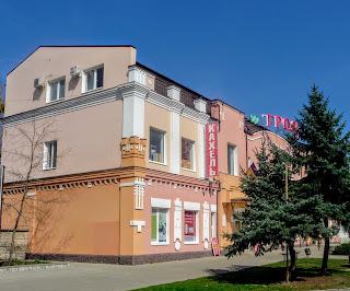 Новомосковск. Ул. Шевченко. Торговый комплекс