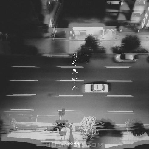 Monni – Myeong-dong Romance – Single