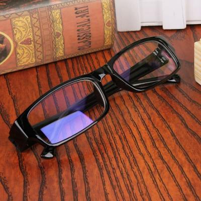Kacamata Anti Radiasi Blue Ray