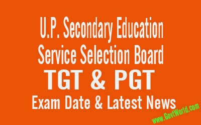 UP TGT PGT Exam Date 2017
