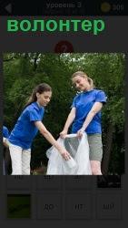 800 слов волонтеры собирают мусор в пакеты 3 уровень