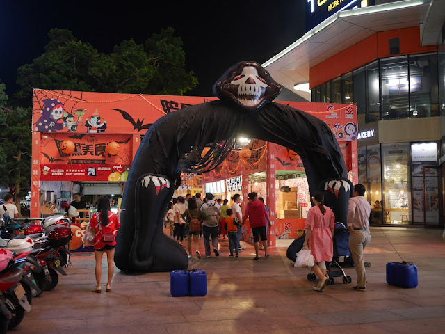 Halloween-themed inflated arch at the Shiqi Dasin Metro-Mall in Zhongshan, China