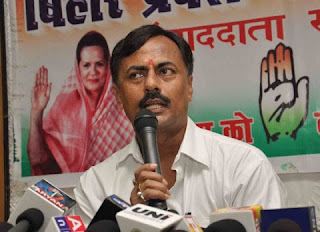 congress-blame-jdu-to-break-party
