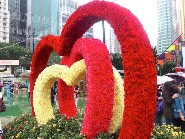 Floral heart sculpture at Hong Kong Flower Festival 2017