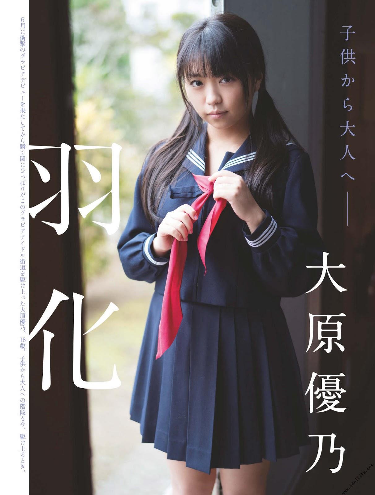 Yuno Ohara 大原優乃, Platinum FLASH 2017 vol.2 (プラチナフラッシュ 2017 vol.2)