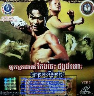 khmer2all