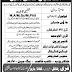 The Cadet College Jhang Jobs