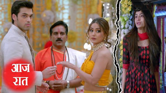 OH NO! Prerna's one last attempt to cancel Anurag Komolika's engagement in Kasauti Zindagi Ki 2