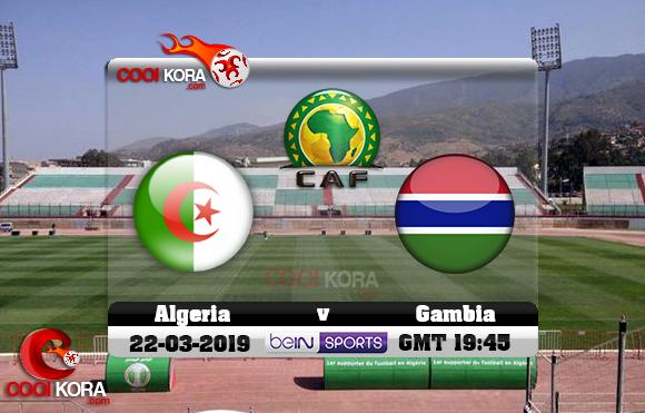 مشاهدة مباراة الجزائر وغامبيا اليوم 22-3-2019 تصفيات كأس أمم أفريقيا