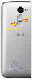 Hard Reset Android LG RAY