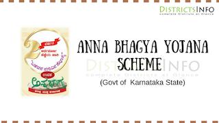 Anna Bhagya Yojana Scheme