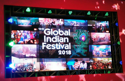 As I See It The 16th Global Indian Festival 2018