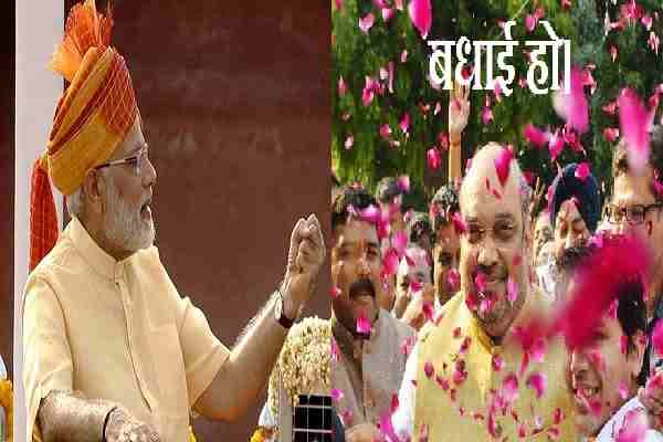 rumor-amit-shah-may-be-next-defense-minister-of-india-news-hindi