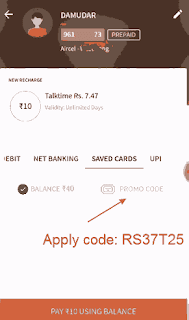 apply code rs37t25 in freecharge app