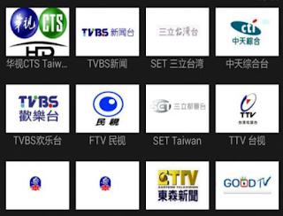 雲電視 Cloud TV Apk