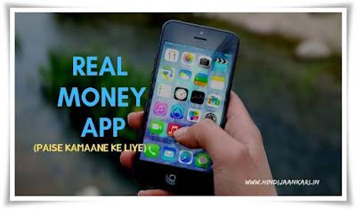 money making app,cash app,money app,payment app