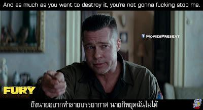 Fury Quotes