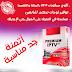 🔥🔥اشتراكات IPTV عالية الجودة مع IPTV MAROC FRANCE ALGERIE TUNISIE AFRIQUE EUROPE IPTV...
