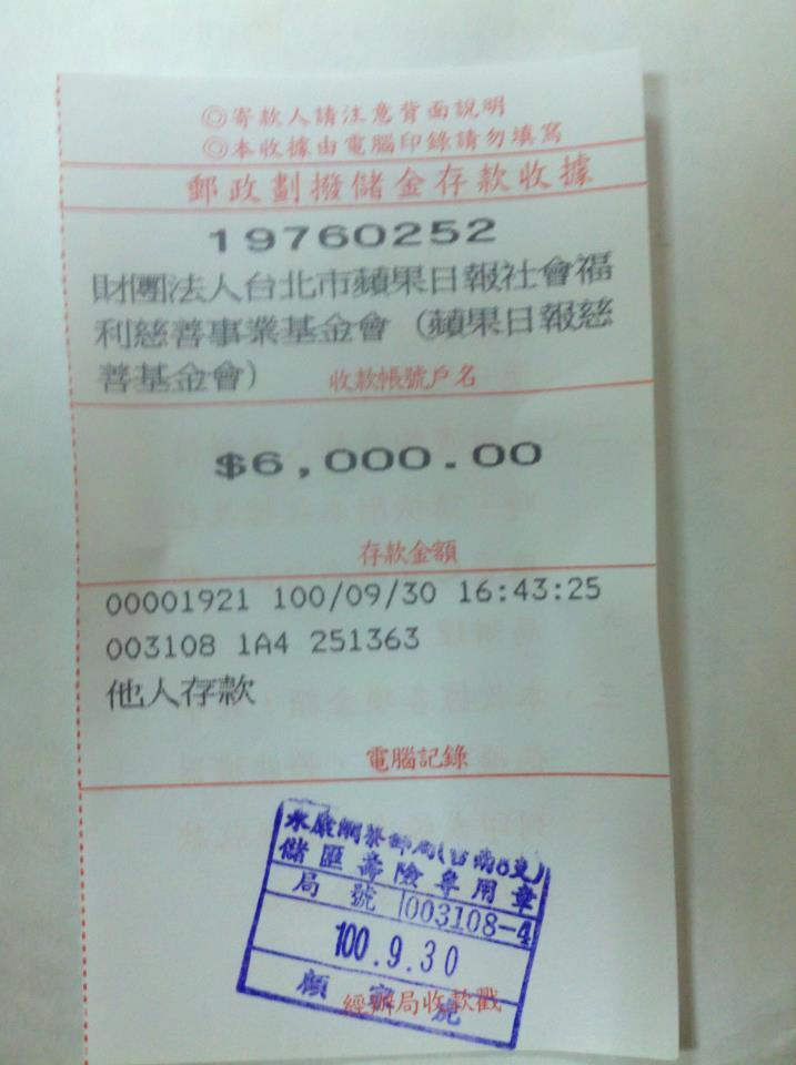 詠春拳圖書館 Wing Chun Library :: 痞客邦