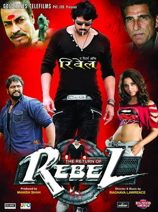 The Return Of Rebel Rebel 2015 Hindi Dubbed Full Movie