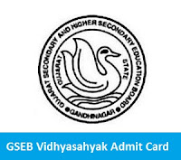 GSEB Vidhyasahyak Admit Card