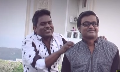 Selvaraghavan and U1 cute friendship