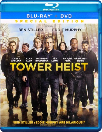 Tower Hesit 2011 Dual Audio Hindi Bluray Download