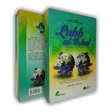 Buku Lubb Al Ushul Kajian dan Intisari Dua Ushul Toko Buku Aswaja Surabaya