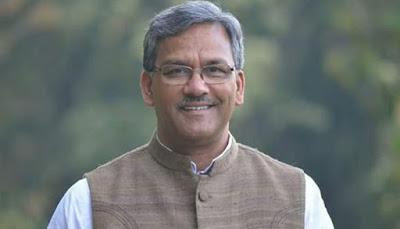 त्रिवेंद्र सिंह रावत बने उत्तराखंड के नए मुख्यमंत्री, 9 मंत्रियों ने भी ली कैबिनेट मंत्री के रूप में शपथ