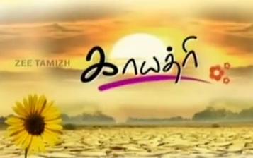 https://2.bp.blogspot.com/-9oCo3AVR8QA/Ux62AQIoyFI/AAAAAAAANyI/rsMzmnVymFc/s1600/Gayathri+Zee+Tamil+Serial+online.PNG