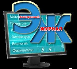 sgo.centerstart.ru