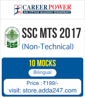 SSC MTS 2017 Online Test Series