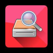 برنامج استعادة الملفات المحذوفة مهكر DiskDigger Pro