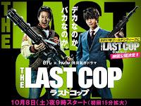 LastCop