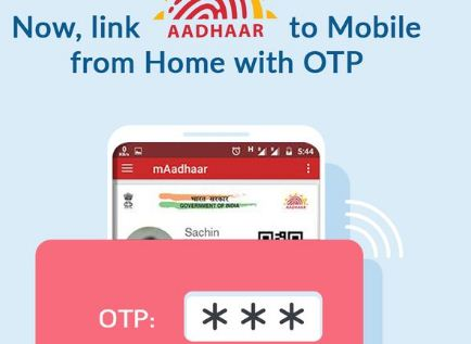link-aadhar-card-to-mobile-number-via-otp-ivr