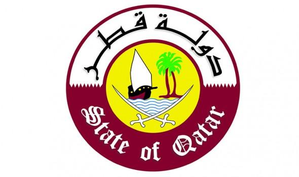 وظائف وزارة التربية والتعليم العالي في قطر للعام الدراسي 2021 – 2022 محدث باستمرار
