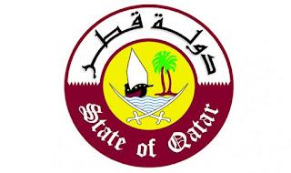 """الوظائف المعلنة حديثاً """" اعلان وظائف معلمين في قطر بالأوراق المطلوبة وشروط التقديم في وظائف وزارة التربية والتعليم القطرية 2020-2019 للمعلمين"""