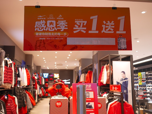 Sign for a Thanksgiving Sale at Erke in Zhongshan