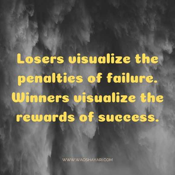 short success quotes