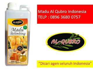 Jual Madu Al Qubro Belimbing 1KG, 0896 3680 0757, Grosir Madu Al Qubro Belimbing 1KG
