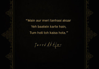 Quotes by Javed Akhtar That Will Tug at Your Heartstrings