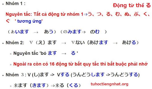 cach chia dong tu the tu dien
