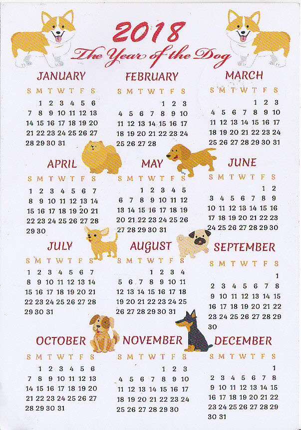 2018 year of dog calendar postcard with amazing minisheet stamp of indonesia year of dog stamp used thanks to shinta of indonesia
