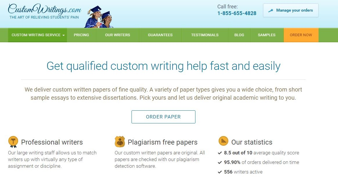 Best buy research papers